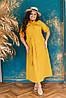 Длинное платье-рубашка из натурального льна с пряском, батал и супер батал большие размеры, фото 8