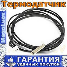 Датчик температуры герметичный , термодатчик -30 +110°C термистор NTC 3950 10k + кабель с разъёмом 1 метр.