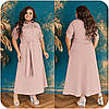 Длинное платье-рубашка из натурального льна с пряском, батал и супер батал большие размеры, фото 2