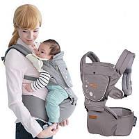 Хипсит для переноски детей Aimama 5 в 1 Ерго рюкзак Слинг Серый