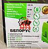 Зварювальний апарат Білорус МТЗ ІСА-380И + Болгарка 125 + Маска Хамелеон, зварювальний апарат, фото 6