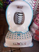 Комплект подставка накладка детские для унитаза увывальника, набор ступенька и вставка, Турция, голубой, белый, фото 1