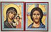 Пара венчальная с Казанской иконой Божьей Матери
