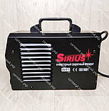 Сварочный аппарат Сириус 280 В комплекта с маской Хамалеон Forte Mc-1000, фото 3
