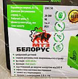 Сварочный аппарат Белорус МТЗ  ИСА-380И + Болгарка 125, зварювальний апарат, фото 5
