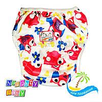 Многоразовые подгузники для плавания бассейна Naughty Baby для детей 3-16кг СОВЫ, фото 1