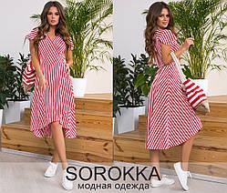 Модное молодёжное летнее платье на запах в полосочку  в 3-х цветах 42-48, фото 2