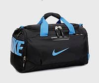 Спортивная сумка Nike большая черная дорожняя мужская женская подростковая
