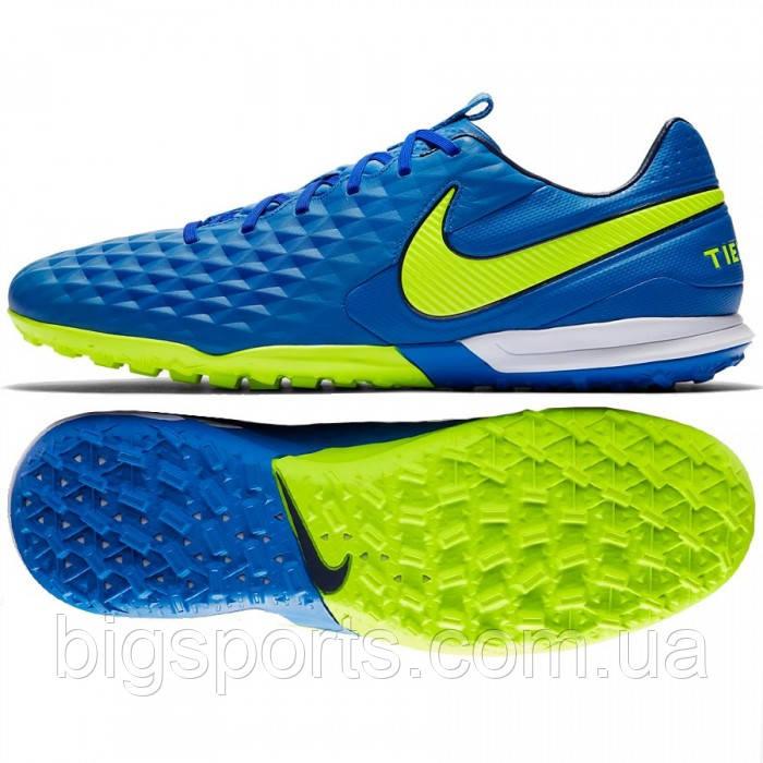 Бутсы футбольные для игры на жестких покрытиях муж. Nike Legend 8 Pro TF (арт. AT6136-474)