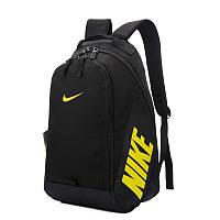 Модные спортивные рюкзаки Nike Bit городской брендовый черный школьный мужской женский