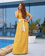 Платье летнее сарафан длинное в пол стильное размеры  42 44 46 48 50 Новинка 2020 есть цвета