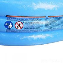Детский надувной бассейн круглой формы  Intex 58426, фото 3