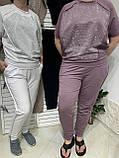 Яркий женский летний костюм со стразами большой размер ХИТ.  Женская одежда., фото 3