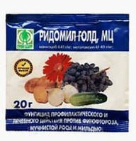 РИДОМИЛ ГОЛД 20 г
