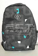 Рюкзак городской, объем 15 литров