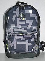 Рюкзак городской, спортивный объем 15 литров, фото 1
