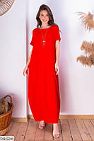 Стильное прямое платье в пол арт 517