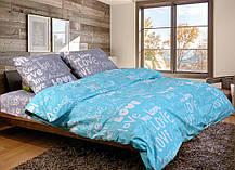 Комплект семейного постельного белья, серо-голубое