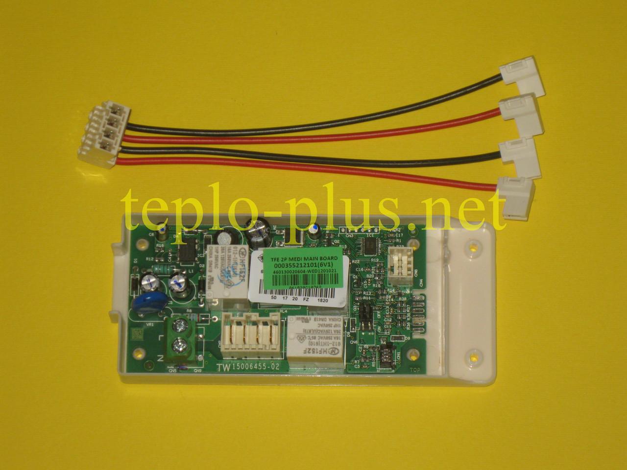 Плата основная (силовая) 65180047 ЭВН Ariston ABS PRO ECO PW 50 V, PW 80 V, PW 120 V, PW 150 V