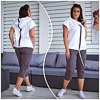 Костюм двойка блузка с капишоном и бриджи 50 52 54 56