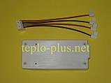 Плата основная (силовая) 65180047 ЭВН Ariston ABS PRO ECO PW 50 V, PW 80 V, PW 120 V, PW 150 V, фото 2