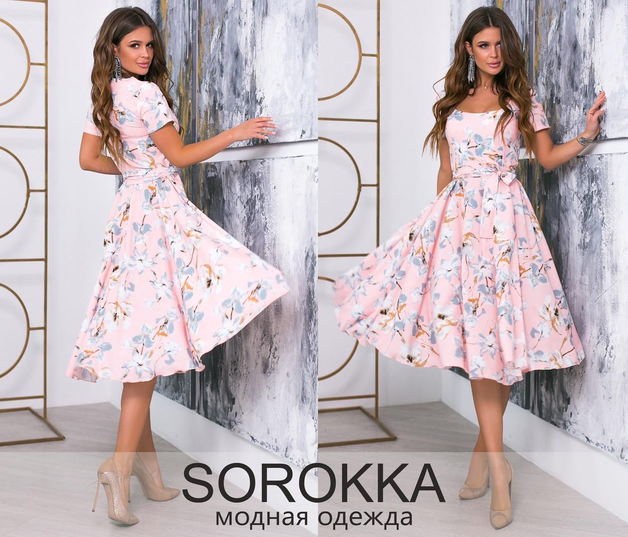 Красивое летнее молодёжное платье из принтованного софта  42-46 размер