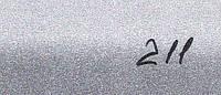 Горизонтальные жалюзи цвет Серебро перламутр