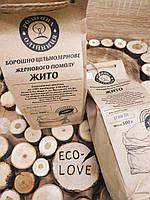 Ржаная мука жернового помола, Родинна Олійниця, 500гр, фото 1
