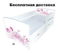 Детская кровать с защитным бортиком 170*80см Kinder Cool - 2020