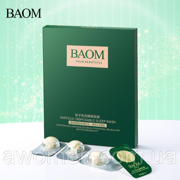 Набор ночных масок пудинг для лица BAOM Sleep mask с экстрактом каштана 5 g (8 штук)