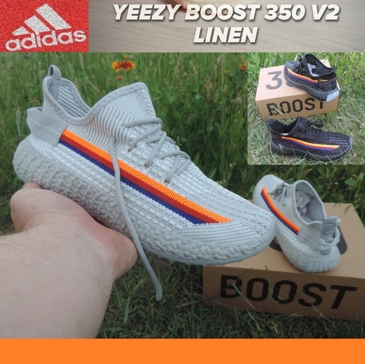Кроссовки Adidas Yeezy Boost 350 V2.