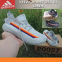 Кроссовки Adidas Yeezy Boost 350 V2., фото 1