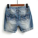 Жіночі джинсові шорти WallFlower оригінал, фото 2