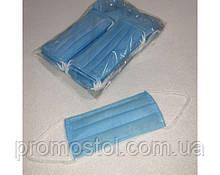 Маска медицинская  двухслойная синяя 30 шт