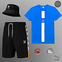 Шорты + Футболка Puma black-blue | Комплект мужской летний ЛЮКС качества, фото 1