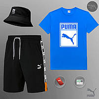 Шорты + Футболка Puma XTG black-blue | Комплект мужской летний ЛЮКС качества, фото 1