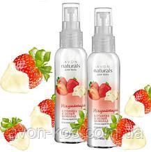 Лосьйон - спрей для тіла «Искушающая полуниця і білий шоколад» - Avon Naturals - Комплект 2 шт