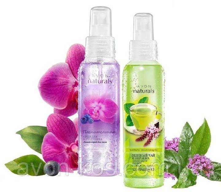 """Лосьон- спрей для тела. Комплект: """"Орхидея и голубика» , «Зеленый чай и вербена»  Avon Naturals"""