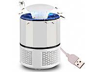 Ловушка USB от комаров и насекомых 5Вт белый  Белый