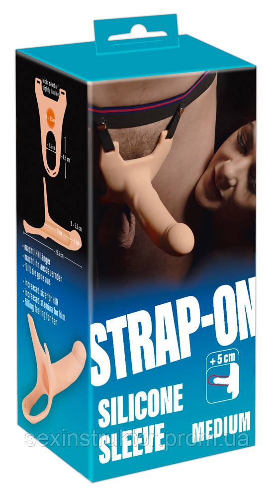 Silicone Strap-on +5cm medium strap-on