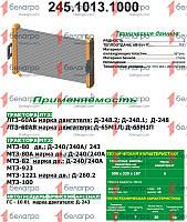 245.1013.1000 Радиатор масляный МТЗ 2-рядный (медно-латунный), РФ
