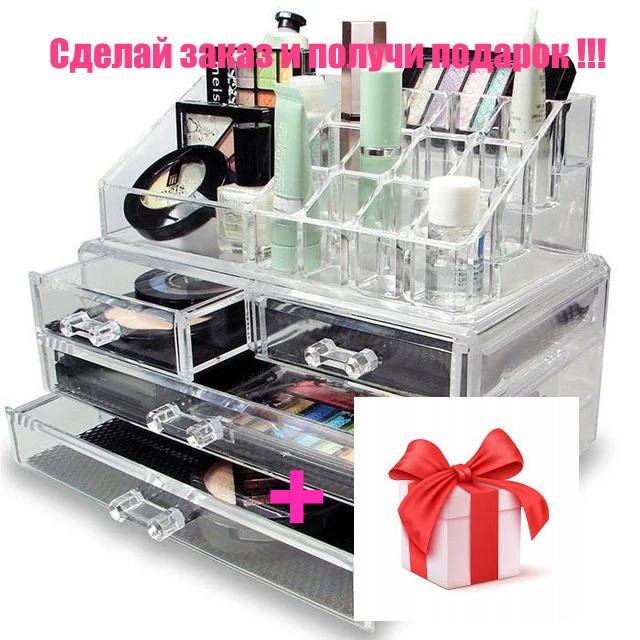 Акриловий органайзер На Основі силікону для косметики Cosmetic Storage Box
