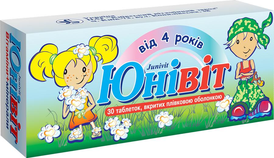Юнивит таблетки №30