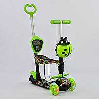"Самокат Best Scooter 5 в 1 ""Абстракция"" 97630 подсветка колес, фото 1"