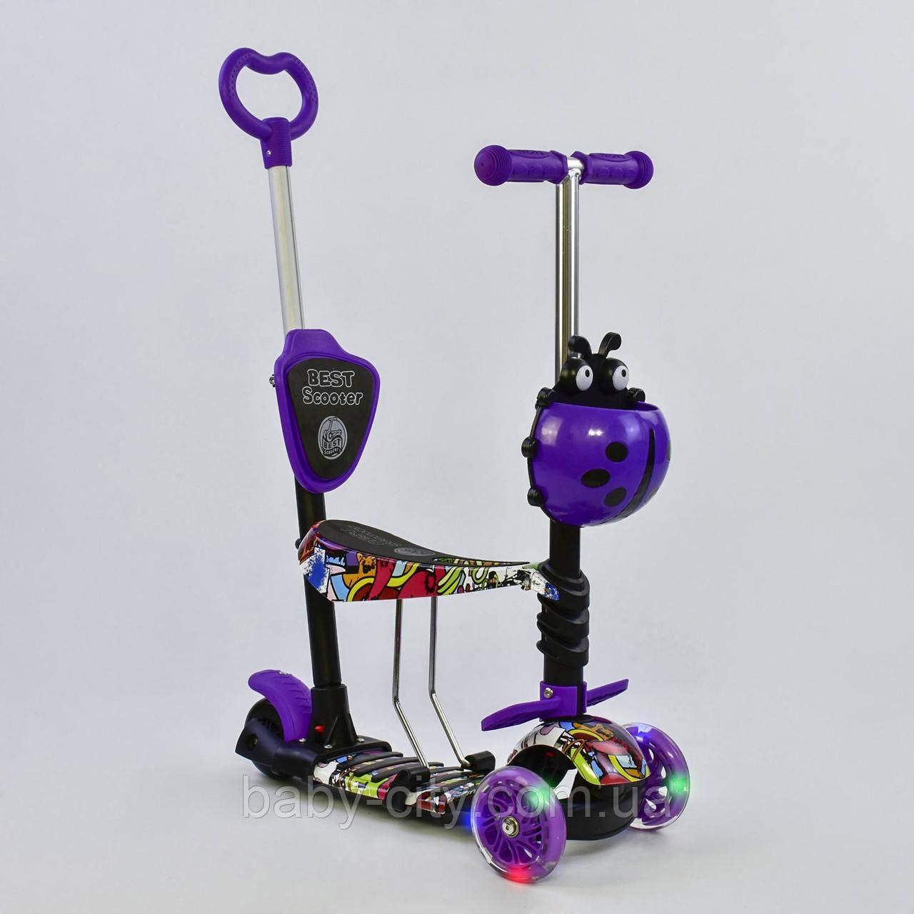 """Самокат Best Scooter 5 в 1 """"Абстракция"""" 13400 подсветка колес"""