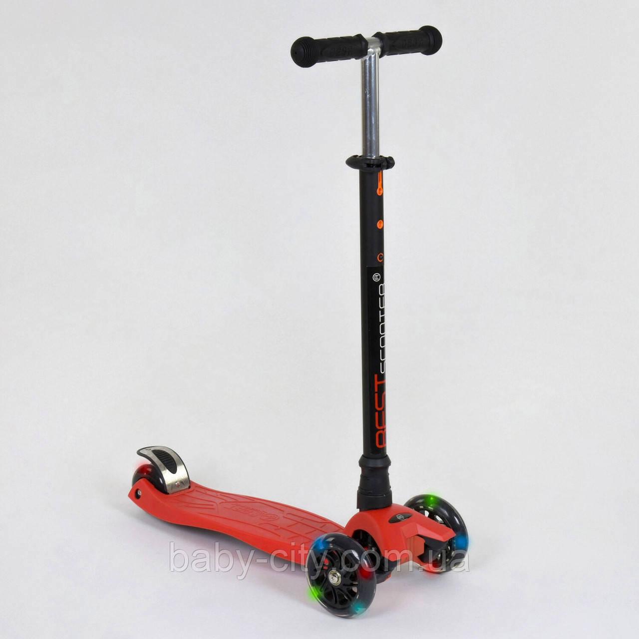 Самокат детский трехколесный Best Scooter Maxi 466-113 / А 24902 красный