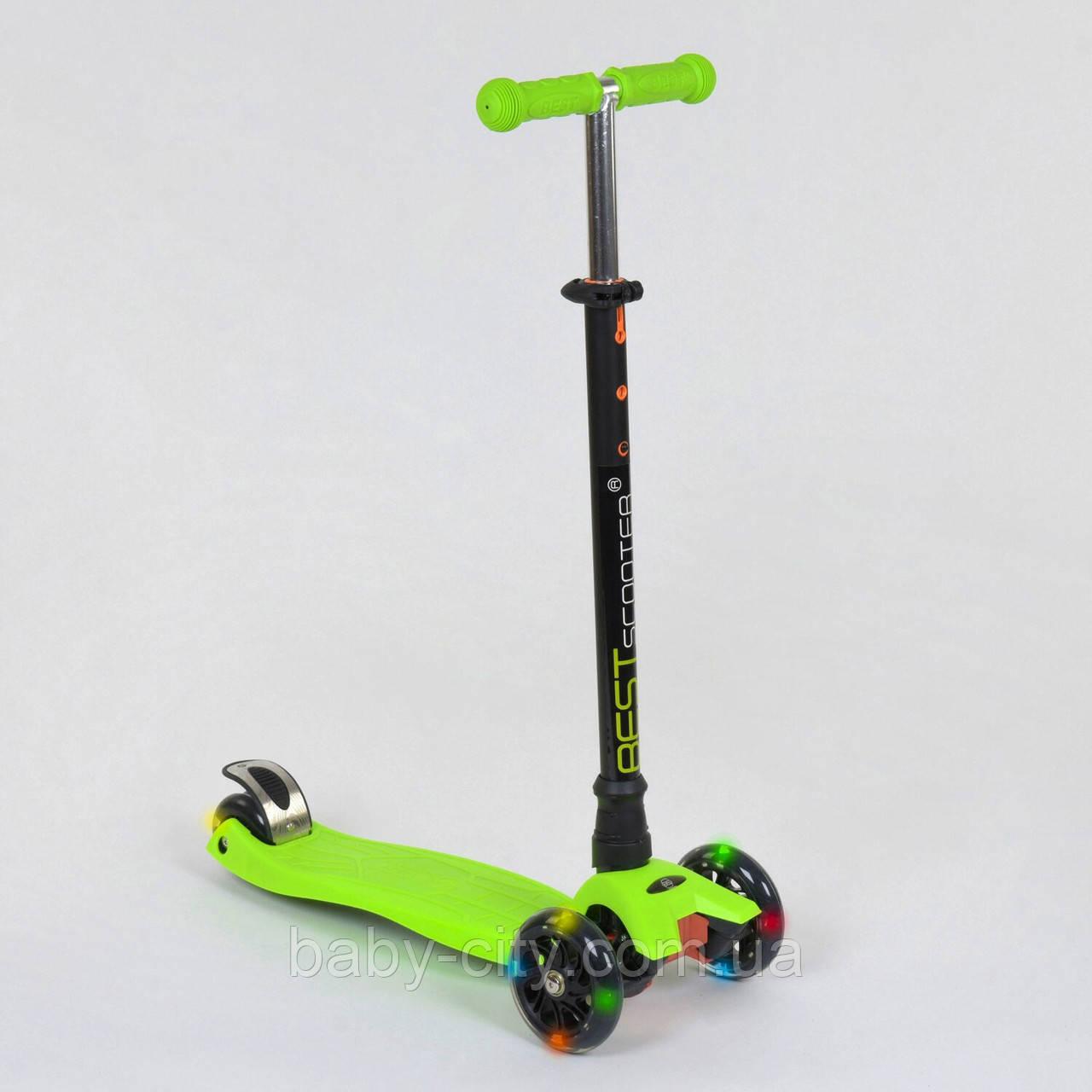 Самокат детский трехколесный Best Scooter Maxi 466-113 / А 24273 салатовый