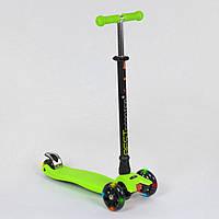 Самокат детский трехколесный Best Scooter Maxi 466-113 / А 24273 салатовый, фото 1