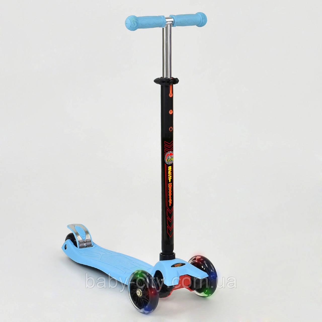 Самокат трехколесный Best Scooter Maxi 466-113 / А 24638 голубой