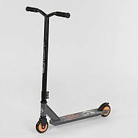 Самокат трюковый Best Scooter 49872 Черно-Оранжевый, фото 1